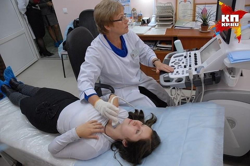 Хирург эндокринолог симферополь