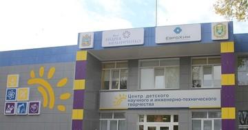 Ставропольцам предлагают придумать название для центра одаренных детей