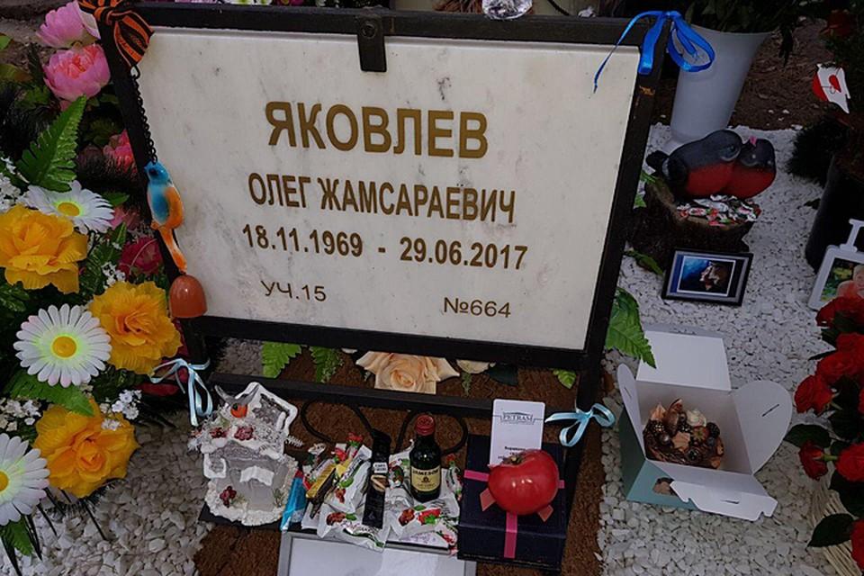 18 ноября музыканту исполнилось бы 48 лет. Фото Евгении Кириченко