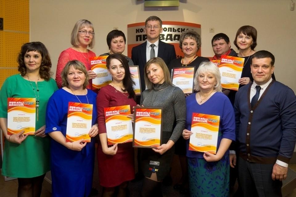 «Комсомолка» наградила победителей конкурса «Классный учитель»