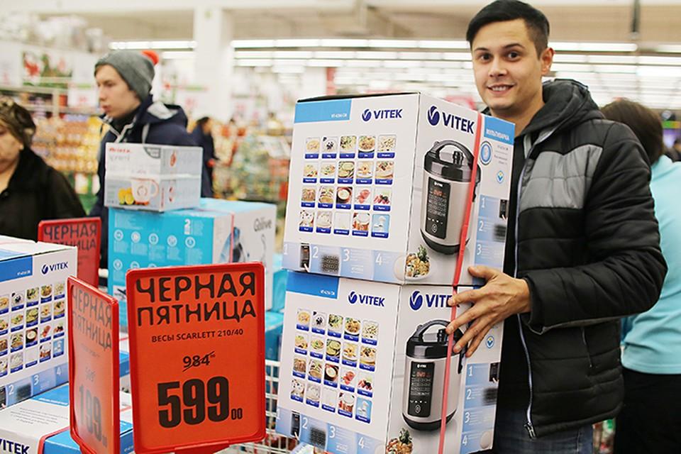 Наибольший интерес покупателей в «Черную пятницу» вызвали электроника и бытовая техника