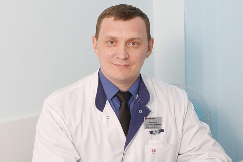 Андрей Сергеевич Марьясов