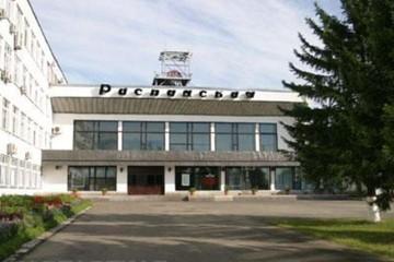 В Кузбассе из шахты «Распадская» из-за пожара эвакуировали горняков