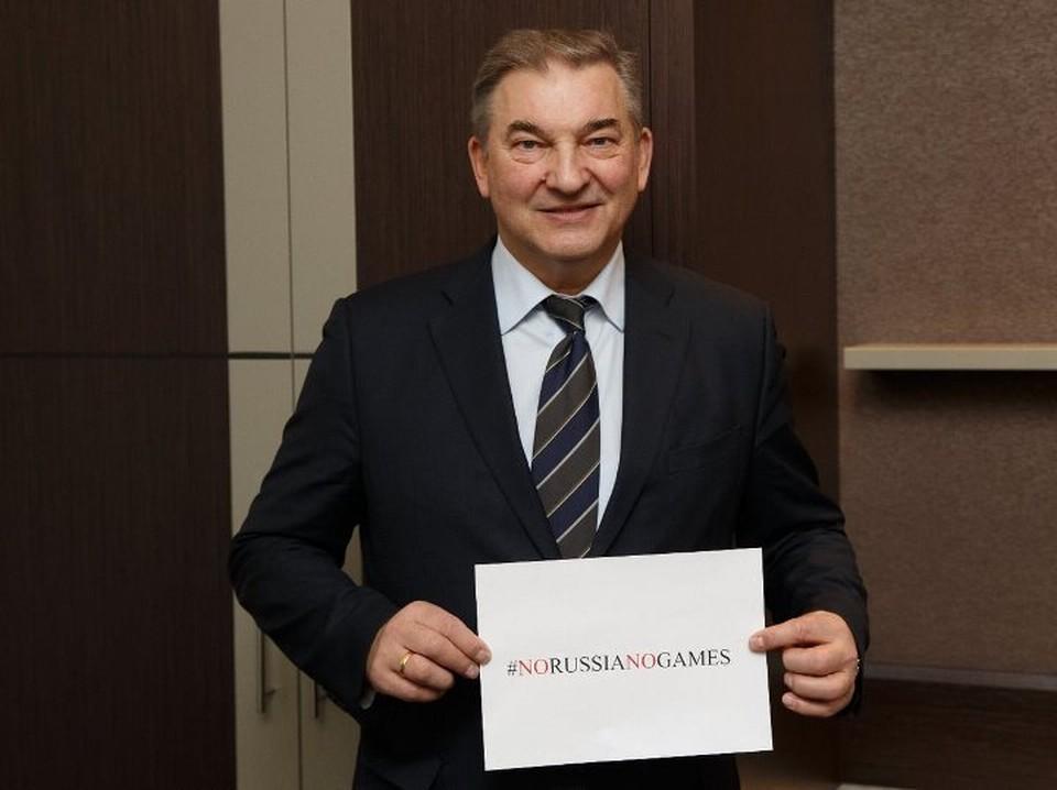 Советский хоккеист, тренер, президент Федерации хоккея России Владислав Третьяк включился во флешмоб