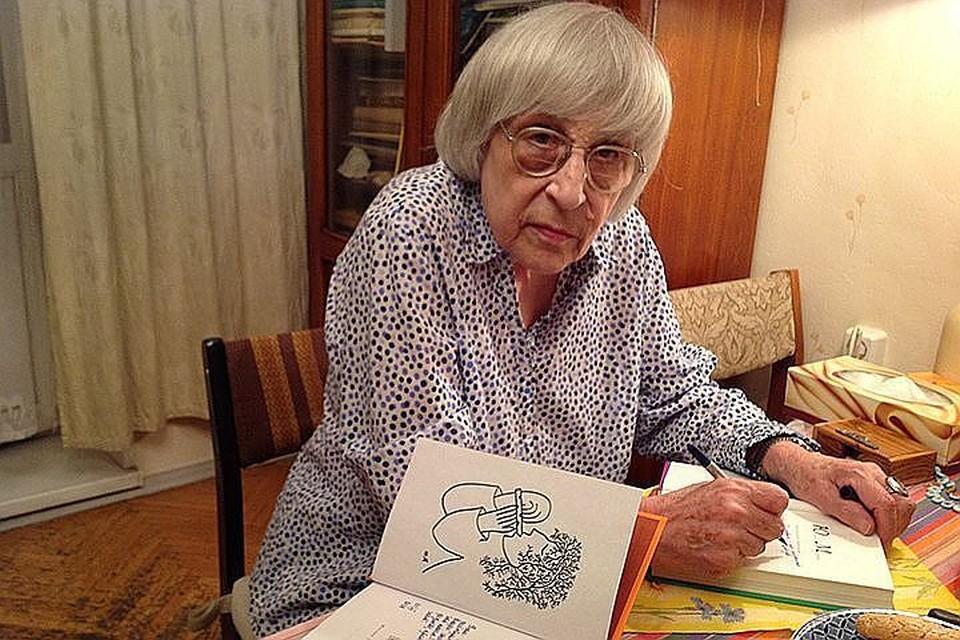 Юнне Мориц выразили желание помочь ее почитатели из США и Канады.