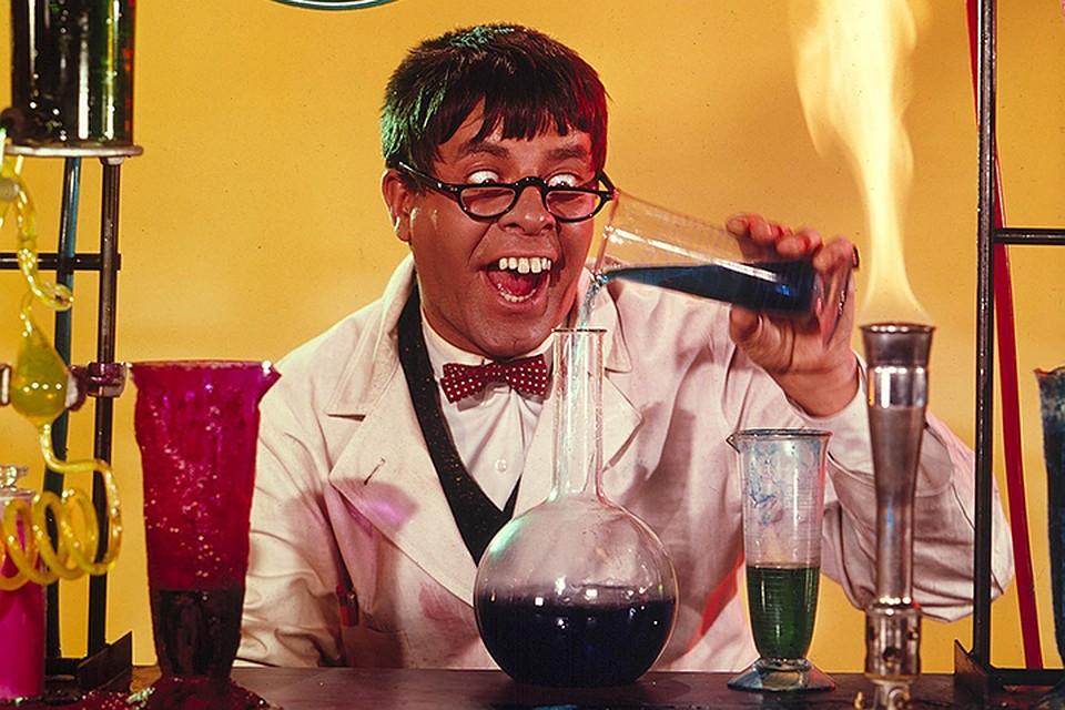 Смешные картинки ученых, днем рождения поздравления