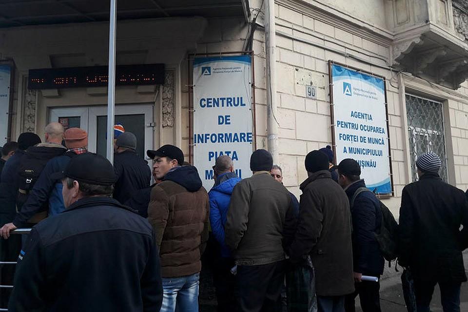 Чеки для налоговой Молдавская улица трудовой договор для фмс в москве Донская улица