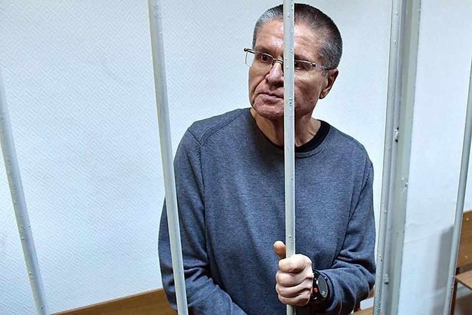 Больше всего сейчас волнует Алексея Улюкаева, как там его жена