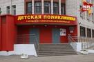 Ижевчане о погибшем на Воткинском шоссе враче-педиатре: Она бережно относилась к нашим детям