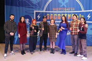 В Пятигорске прошел первый в России тематический рэп-баттл, посвященный проблемам в сфере энергетики