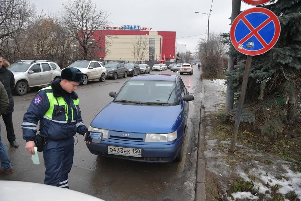 В преддверии новогодних праздников в Москве традиционно усиливается контроль за соблюдением парковки машин.