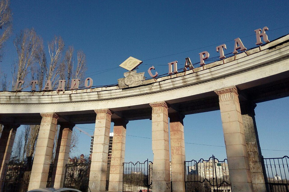 Стадион «Спартак» после реконструкции сохранит исторический облик