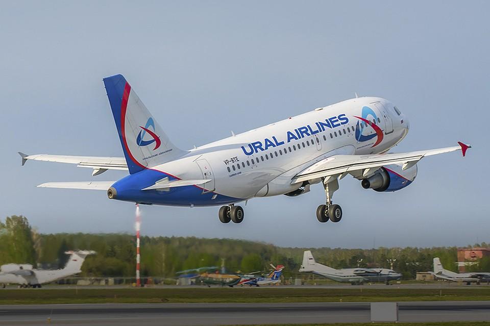 Билеты уралавиа ростов-на-дону симферополь самолет купить авиабилеты из новосибирска в анапу