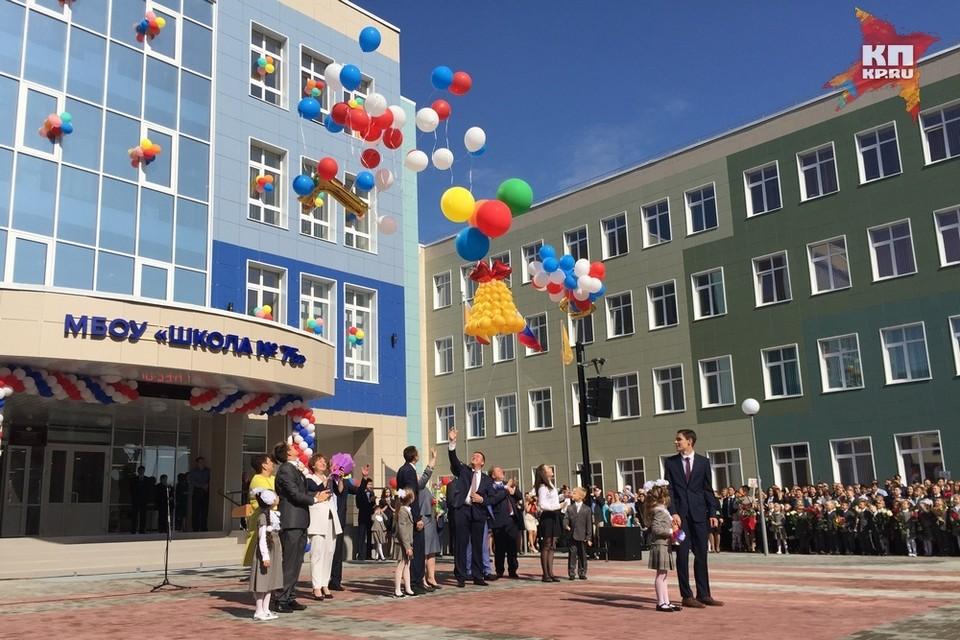 Вслед за Песочней в Горроще тоже откроют школу на 1100 мест, и без федерального участия здесь не обойтись.