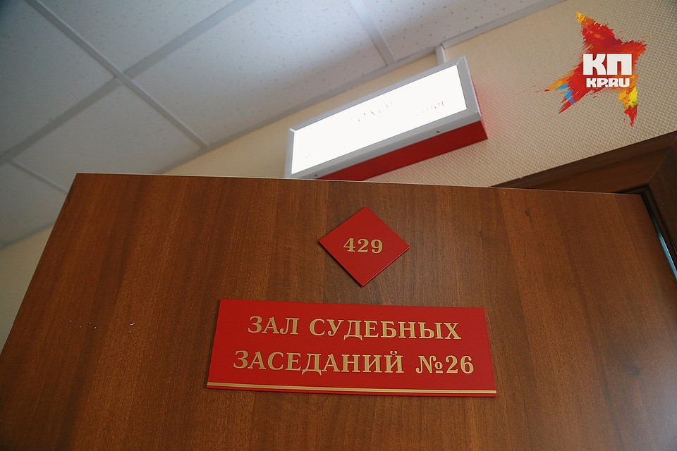 Минусинский школьник отсудил у учителей 30 000 рублей за перелом руки