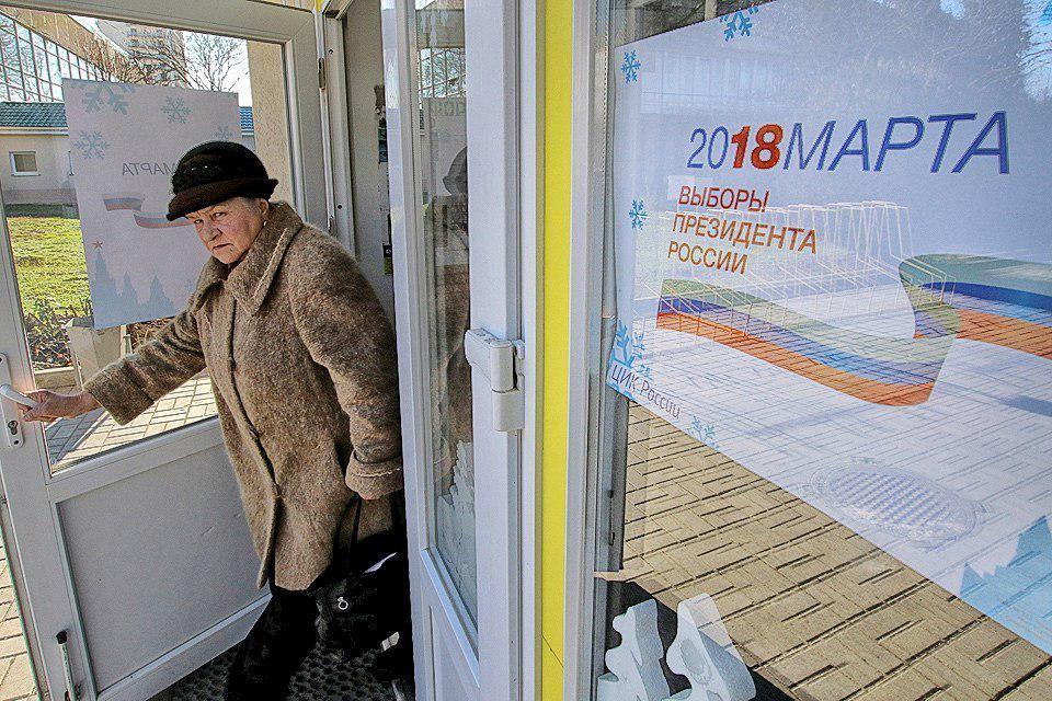 Выборы президента России пройдут 18 марта по всей стране.