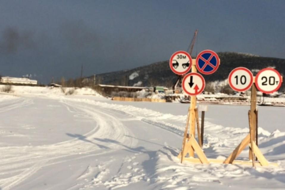 Картинки по запросу 13 ледовых дорог пока действуют в Иркутской области