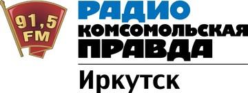 """""""Утро"""" на радио - """"Комсомольская правда-Иркутск"""": ждать ли нам эпидемию гриппа"""
