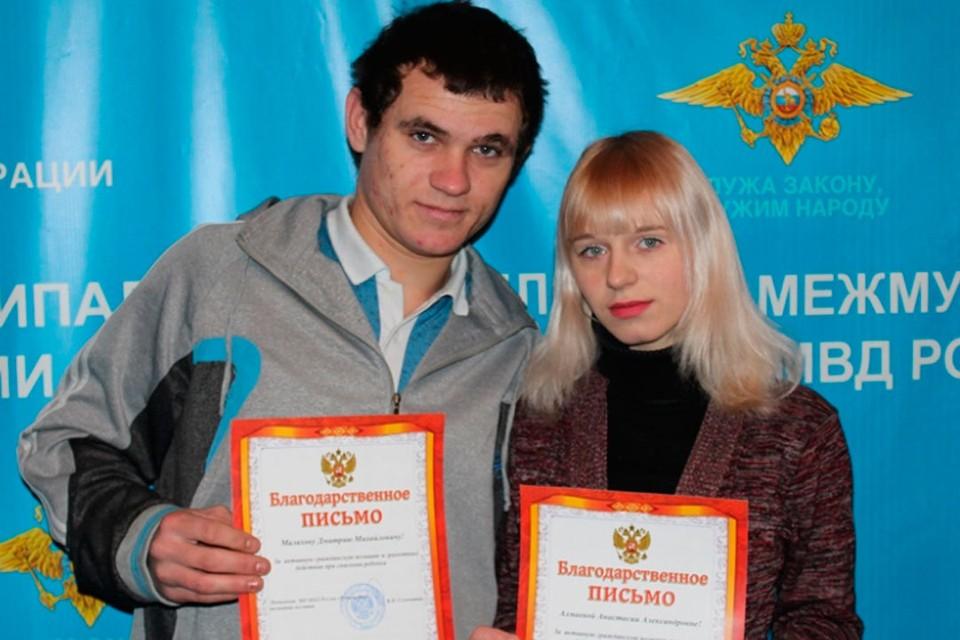 Дмитрий Малахов и Анастасия Алмаева.