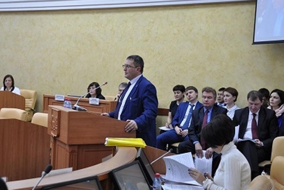 Директор Фонда капитального ремонта многоквартирных домов Иркутской области  покинул свой пост 6bd00abbc85