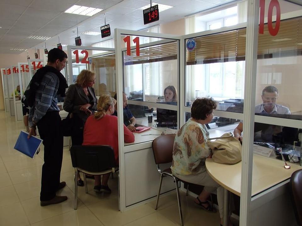 Многие малые поселения удалены от банков, а МФЦ доступны 96% гражданам.