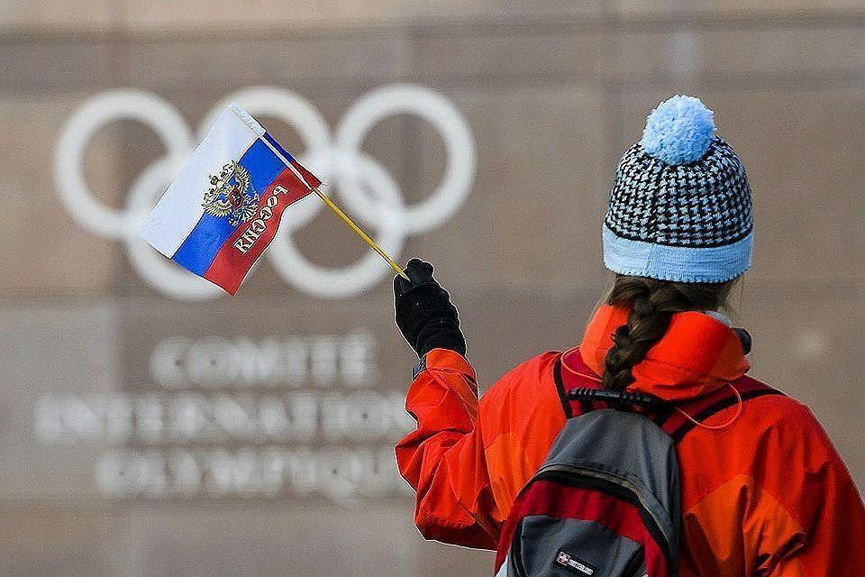 CAS начал слушания по апелляциям российских спортсменов на неприглашение на Олимпиаду-2018