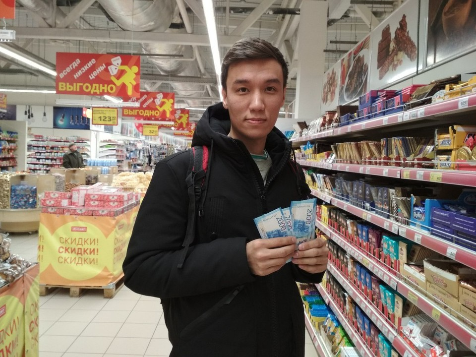 Новые банкноты добрались и до Кузбасса.