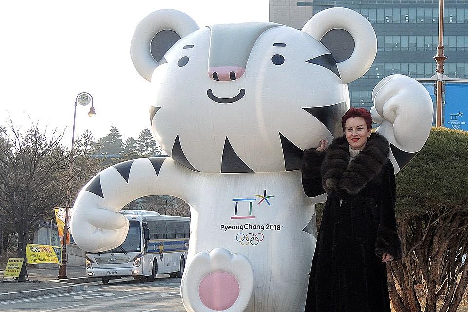 """Журналистка """"Комсомольской правды"""" Дарья Асламова в олимпийском Пхенчхане."""