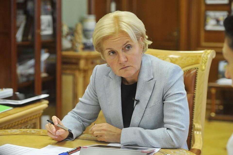 Вице-премьер Ольга Голодец курирует социальный блок