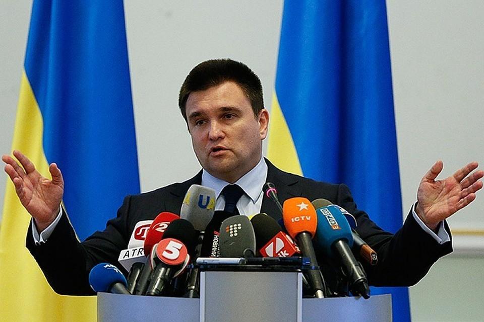 Климкин: Безвизовый режим с ЕС привел к оттоку населения с Украины
