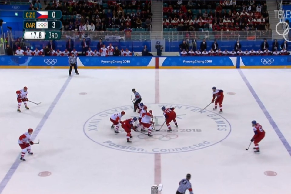 Фото: скриншот видеотрансляции матча