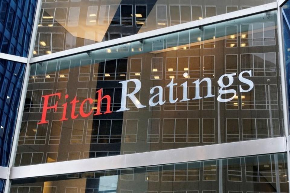 Международное рейтинговое агентство Fitch подтвердило кредитный рейтинг России на инвестиционном уровне «BBB-» с «позитивным» прогнозом.