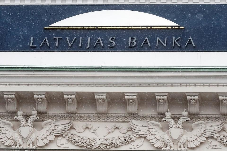 Центробанк Латвии