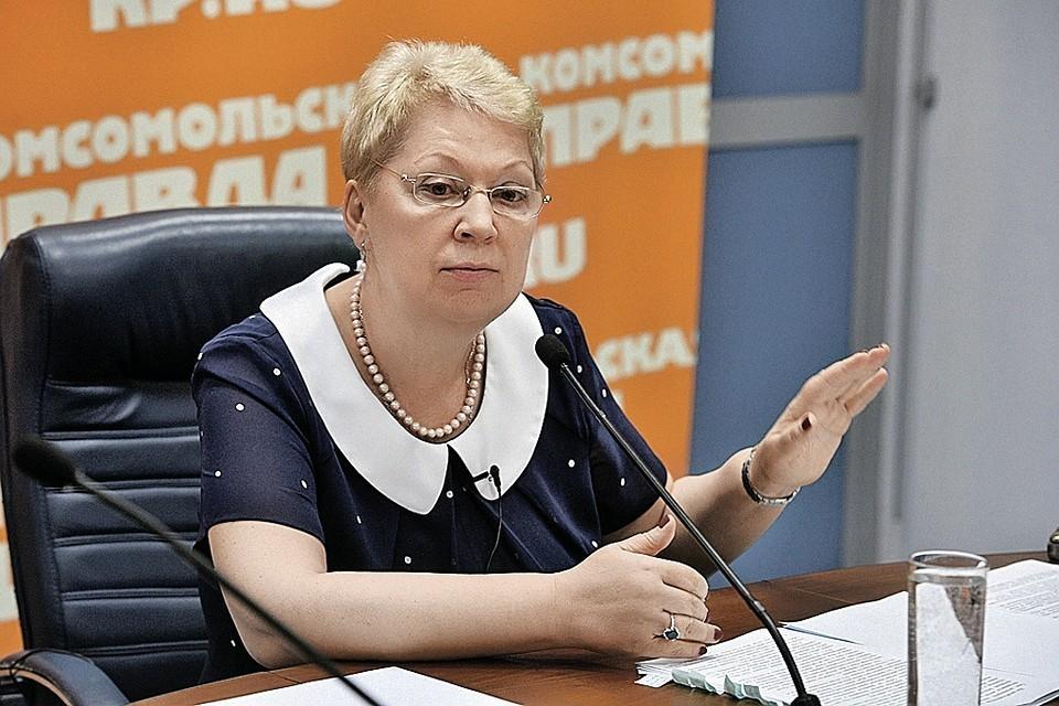 Министр образования РФ Ольга Васильева