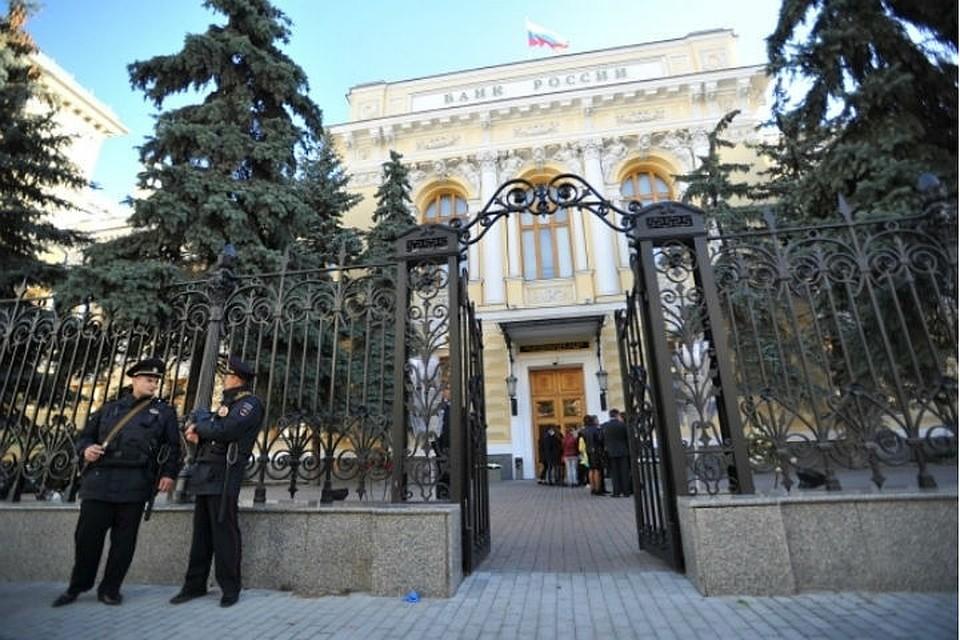 Банк экспресс кредит отозвана лицензия взять кредит на развитие