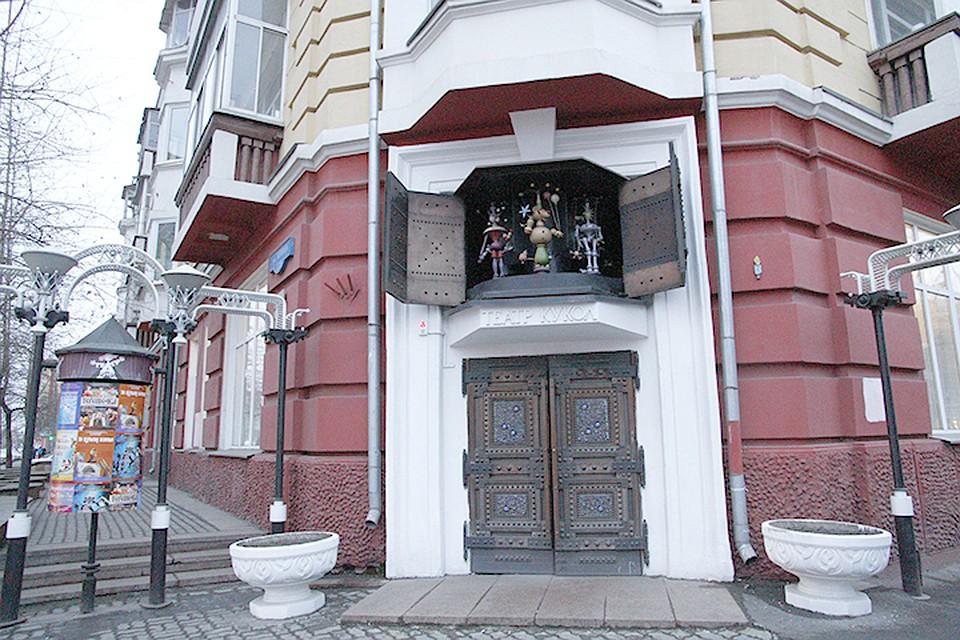 Театр кукол красноярск официальный сайт афиша 2017 как можно купить билеты в театр г казань