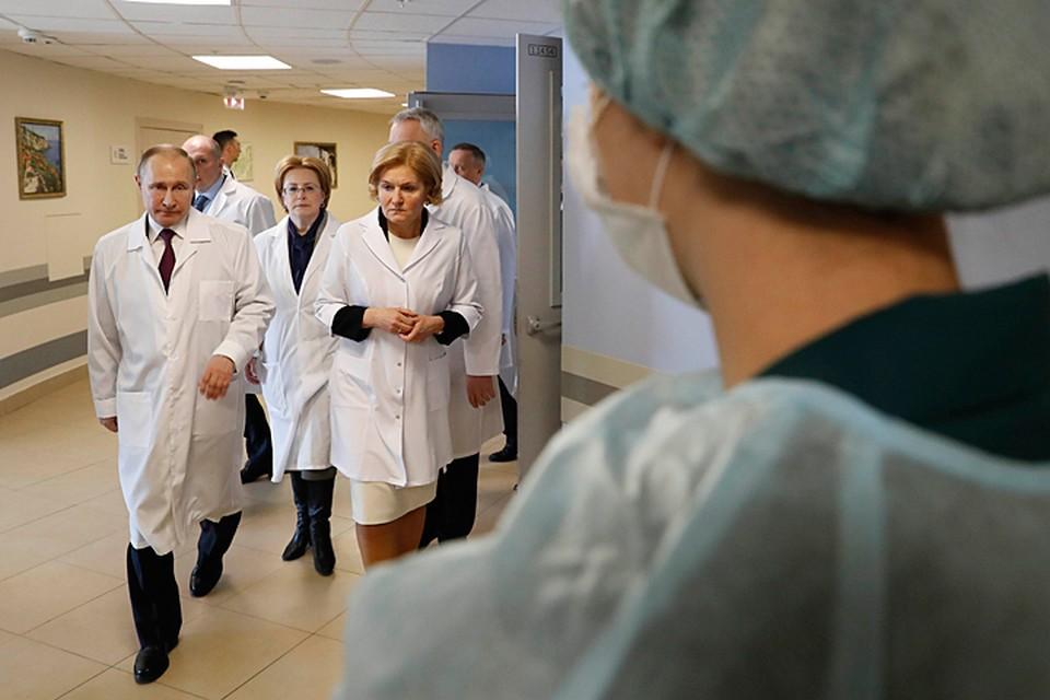 Встречу с работникам здравоохранения Путин провел в Национальном медицинском исследовательском центре им. Алмазова