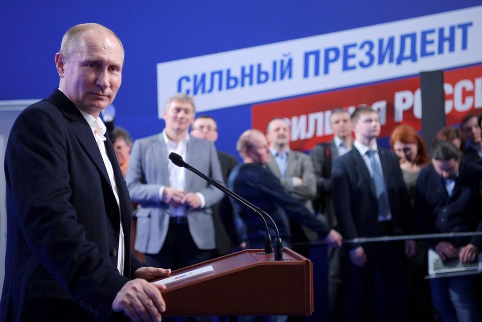 Путин получил рекордную в своей карьере поддержку избирателей