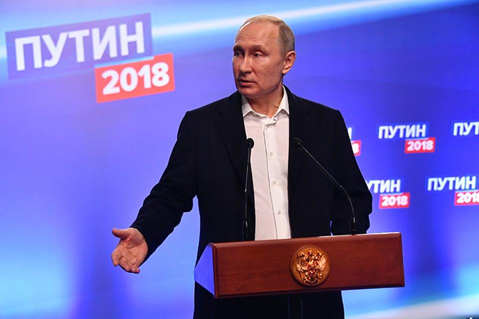 Объявлены предварительные результаты выборов президента в России. Согласно этим данным, действующий глава государства Владимир Путин набирает 76,66 процента голосов после обработки 99,84 процента бюллетеней