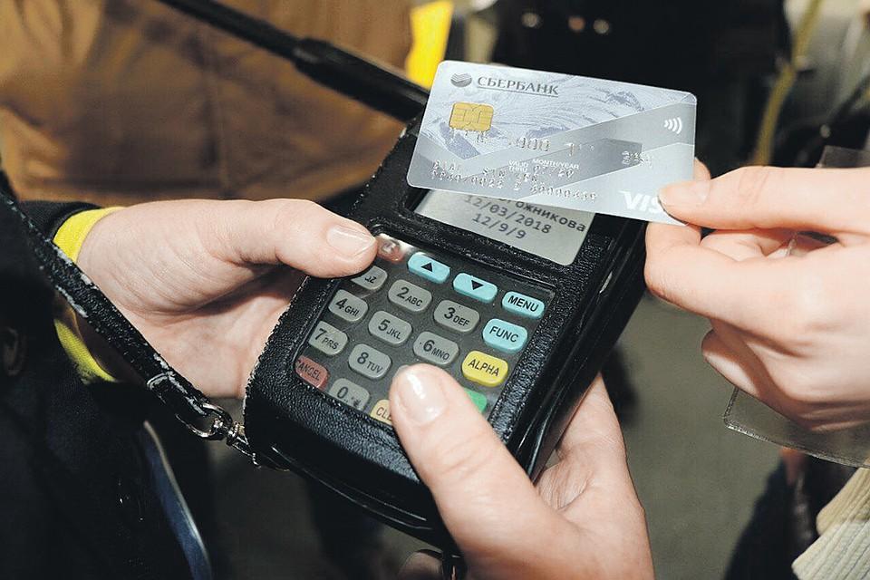 Наше Подмосковье  Проезд в автобусе теперь можно оплачивать банковской  картой 04ff5a115b4