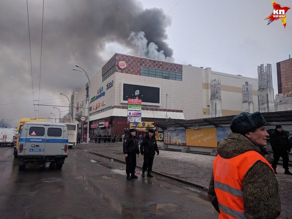В Кемерове работает «горячая линия» в связи с пожаром в ТЦ «Зимняя вишня»