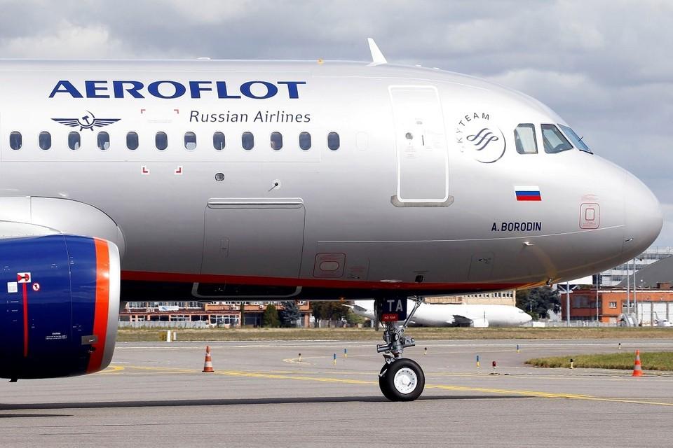 Российские авиакомпании увеличили перевозки в феврале на 11%