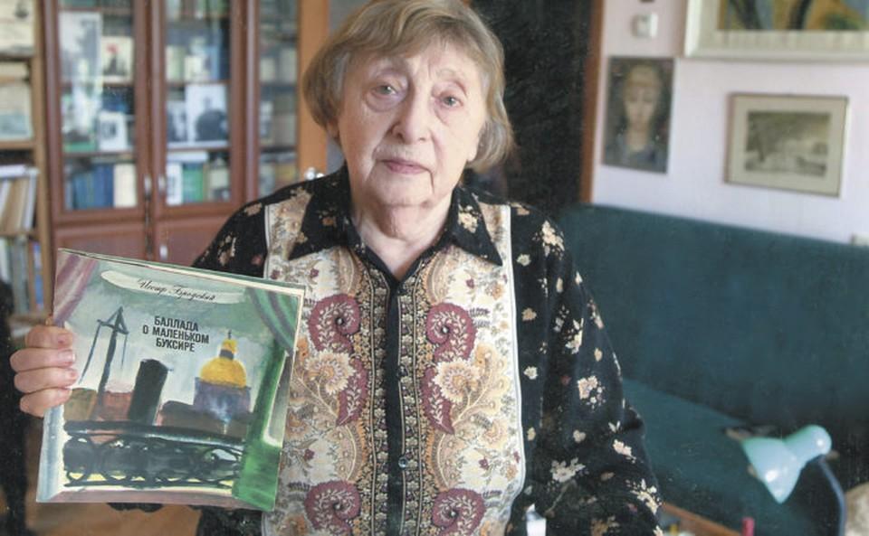 Евгения Оскаровна всю жизнь посвятила детской литературе