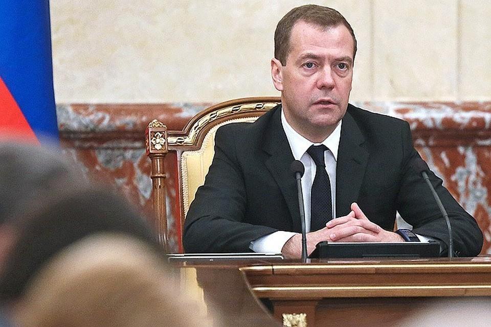 Премьер Дмитрий Медведев. Фото: Екатерина Штукина/пресс-служба правительства РФ/ТАСС