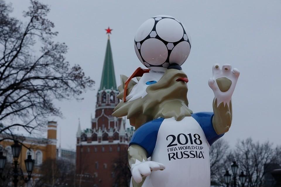 Чемпионат мира по футболу в 2018 году пройдет в России