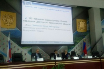 Аман Тулеев стал спикером регионального парламента Кузбасса