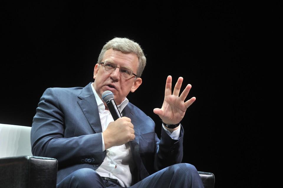 Бывший министр финансов России, глава совета Центра стратегических разработок Алексей Кудрин
