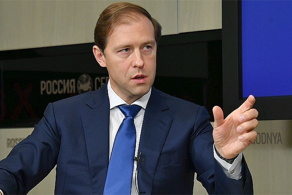 Министр промышленности и торговли России Денис Мантуров
