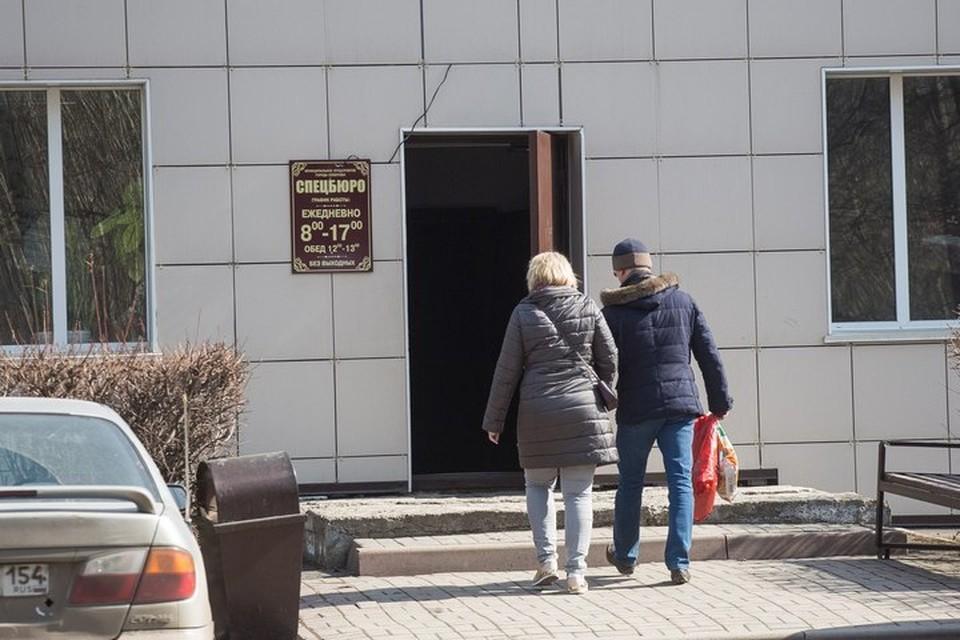 """Следственный комитет объявил окончательное число погибших в пожаре в """"Зимней вишне"""". Жертв ровно 60."""