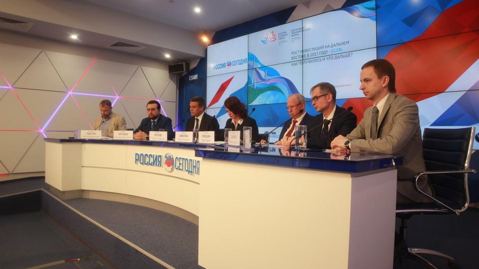 Участники круглого стола обсудили дальнейшие перспективы инвестирования в Дальний Восток.